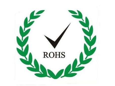 产品RoHs法规